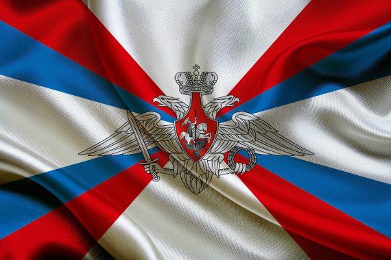 min_oboronyRF_logo