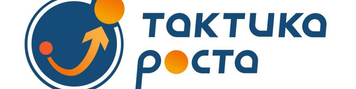 Лого в две строки